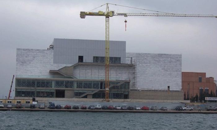 Thessaloniki Concert Hall Organisation